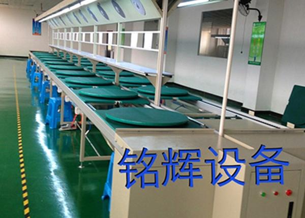上海灯具循环组装线