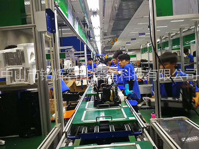横栏移动空调生产线系列