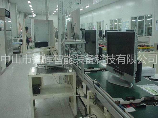 江苏电视机生产线系列