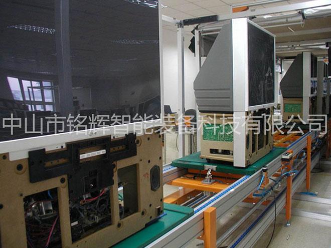 古镇电视机生产线系列