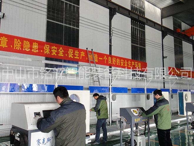 江西冰箱生产线